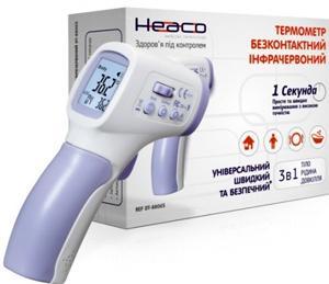 Термометр безконтактный инфракрасный Heaco