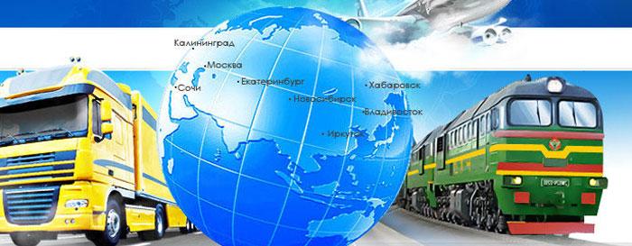 Транспортировка основных товаров, людей и услуг во время блокировки коронавируса КОВИД-19