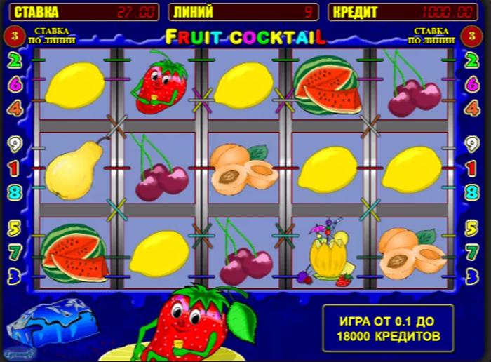 Как играть в фруктовый коктейль в Вулкан